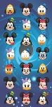 Disney Emoji fürdőlepedő, strand törölköző 70*140cm